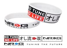 NRG Innovations sada silikonových náramků No Tune No Life