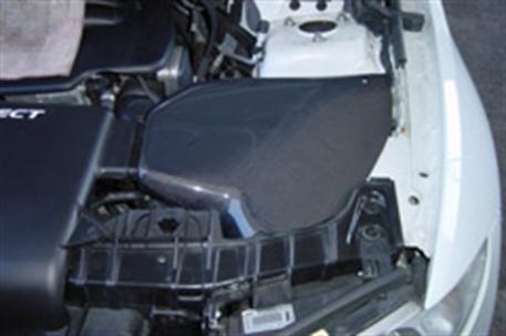 GruppeM carbonové sání pro BMW E82/E87/E88 120i 2.0 (r.v. 10-)