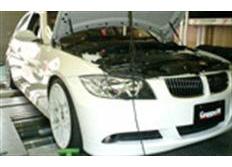 GruppeM carbonové sání pro BMW E90/E91/E92/E93 320 2.0 (r.v. 10-)