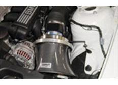 GruppeM carbonové sání pro BMW Z4 2.5i (r.v. 06-09)