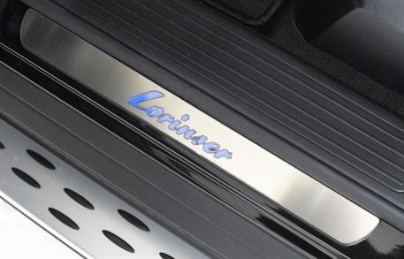 Podsvícené prahové lišty pro MB třídy GL X166