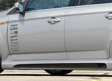 Rieger tuning boční práh s prolisem a výřezy pro Ford Mondeo (BA7) Kombi/Coupé/Sedan, r.v. od 03/2007-