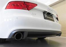 balance it zadní difuzor pro Audi A7(4G) 2010-2014