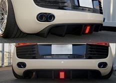 balance it zadní difuzor pro Audi R8(42) 2006-2015