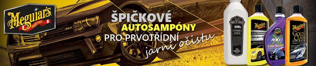 banner_banner_autosampony-meguiars-banner.jpg