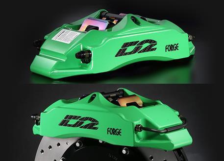 Přední brzdový kit D2 Racing pro Fiat Punto, r.v. od 01 od 05, 4pístkové brzdiče, velikost kotoučů: 286X26 mm