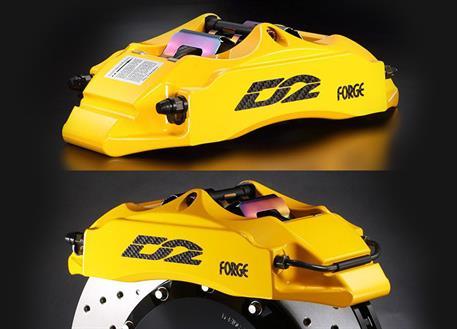 Přední brzdový kit D2 Racing pro Citroen C3, r.v. od 2002, 4 pístkové brzdiče, velikost kotoučů: 304X28 mm