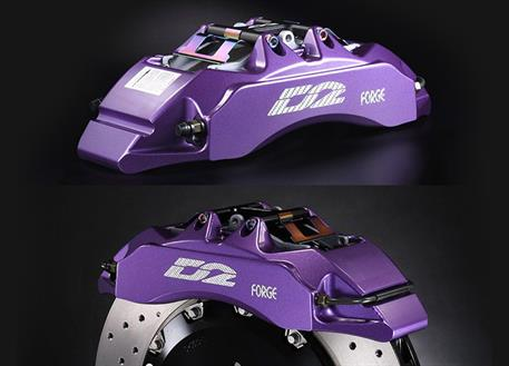 Přední brzdový kit D2 Racing pro Mazda RX7, r.v. od 89 do 91, 6 pístkové brzdiče, velikost kotoučů: 330X32 mm