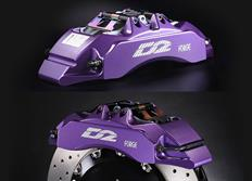 Přední brzdový kit D2 Racing pro Mitsubishi Eclipse D60, r.v. od 06 do 11, 6 pístkové brzdiče, velikost kotoučů: 330X32 mm
