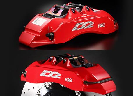 Přední brzdový kit D2 Racing pro Ford Fiesta ST, r.v. od 04 do 08, 6pístkové brzdiče, velikost kotoučů: plovoucí 356X32 mm