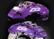 Přední brzdový kit D2 Racing pro Honda Jazz, průměr př. tl. 61mm, r.v. od 01 do 07, 8 pístkové brzdiče, velikost kotoučů: plovoucí 380X32 mm