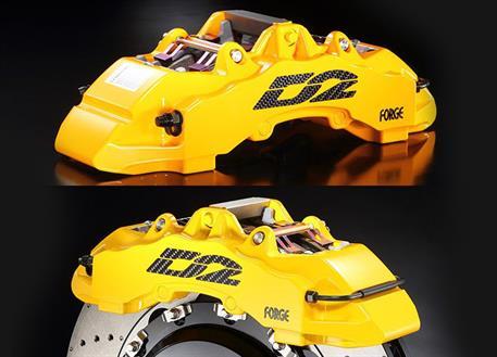 Přední brzdový kit D2 Racing pro Seat Leon 1P 2.0TDI průměr př. tl. 55, r.v. od 05 do 12, 8pístkové brzdiče, velikost kotoučů: plovoucí 400X36 mm