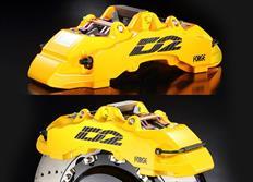 Přední brzdový kit D2 Racing pro Toyota MRS, r.v. od 99 do 07, 8pístkové brzdiče, velikost kotoučů: plovoucí 400X36 mm