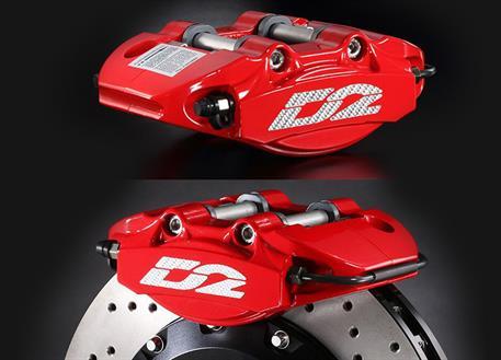 Zadní brzdový kit D2 Racing pro Honda Civic EF CRX, r.v. od 87 do 91, 2pístkové brzdiče, velikost kotoučů: 304X28mm