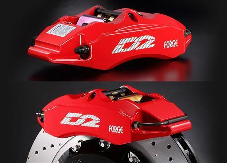 Zadní brzdový kit D2 Racing pro Subaru Impreza GDB(WRX), s originálním průměrem kotoučů 290mm, r.v. od 00 do 07, 4pístkové brzdiče, velikost kotoučů: 330X32mm