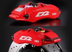 Zadní brzdový kit D2 Racing pro Mitsubishi Eclipse D60, r.v. od 06 do 11, 4pístkové brzdiče, velikost kotoučů: 330X32mm