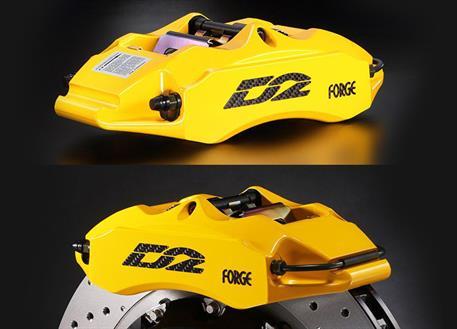 Zadní brzdový kit D2 Racing pro Seat Leon (1P), s poh. př. kol, r.v. od 02 do 12, 4pístkové brzdiče, velikost kotoučů: 356X32mm