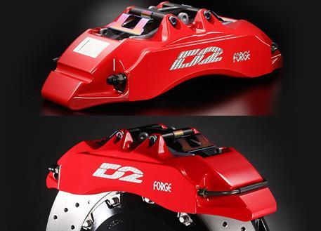 Zadní brzdový kit D2 Racing pro Ford Mustang r.v. od 11 do 14, 6pístkové brzdiče, velikost kotoučů: plovoucí 380X32mm