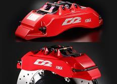 Zadní brzdový kit D2 Racing pro Mitsubishi Eclipse D60 r.v. od 06 do 11, 6pístkové brzdiče, velikost kotoučů: plovoucí 380X32mm