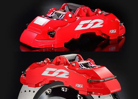 Zadní brzdový kit D2 Racing pro Ford Mondeo MK4, r.v. od 2007, 8pístkové brzdiče, velikost kotoučů: plovoucí 421X36mm