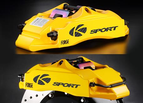 Přední brzdový kit K-Sport pro Subaru Impreza STI, r.v. od 02 do 04, 4 pístkové brzdiče, velikost kotoučů: 304X28 mm