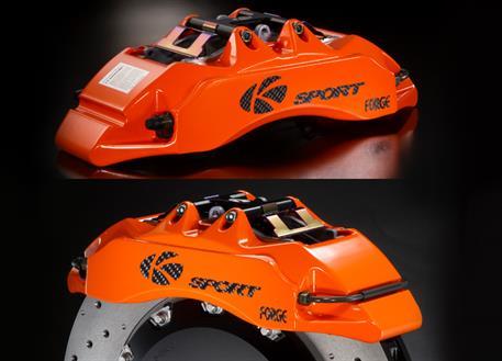 Přední brzdový kit K-Sport pro Fiat Coupe 16V Turbo, r.v. od 93 do 97, 6 pístkové brzdiče, velikost kotoučů: 330X32 mm