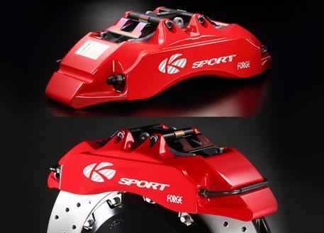 Přední brzdový kit K-Sport pro Porsche 997 C2(130), r.v. od 05 do 11, 6pístkové brzdiče, velikost kotoučů: plovoucí 356X32 mm