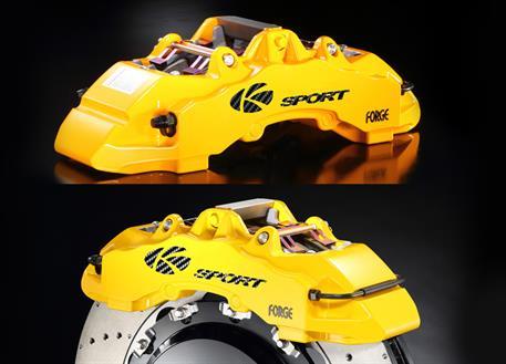 Přední brzdový kit K-Sport pro Seat Altea (5P), průměr př. tl. 55, r.v. od 2004, 8pístkové brzdiče, velikost kotoučů: plovoucí 380X32 mm