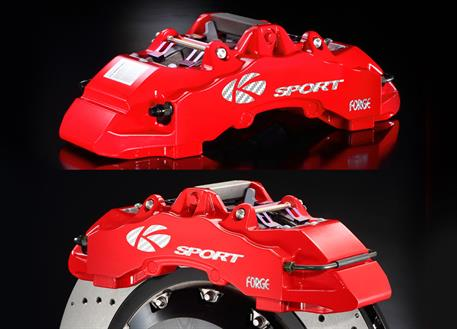 Přední brzdový kit K-Sport pro Lexus RC-F, r.v. od 2015, 8 pístkové brzdiče, velikost kotoučů: plovoucí 400X36 mm