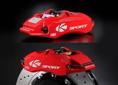 Zadní brzdový kit K-Sport pro Infiniti G35 4dv., r.v. od 03 do 06, 4pístkové brzdiče, velikost kotoučů: 330X32mm