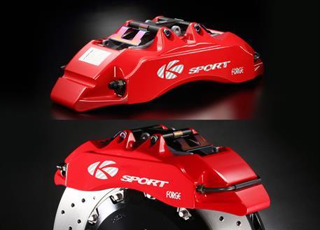 Zadní brzdový kit K-Sport pro Porsche Macan S, s poh. všech kol r.v. od 2014, 6pístkové brzdiče, velikost kotoučů: plovoucí 380X32mm