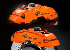 Zadní brzdový kit K-Sport pro Hyundai Elantra, r.v. od 2011, 8pístkové brzdiče, velikost kotoučů: plovoucí 421X36mm