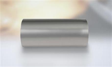 Powersprint spojka, průměr 45 mm