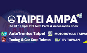 Escape6 vyráží na AMPA Show do Taipei!