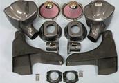 Japonské carbonové sání GruppeM pro Nissan GT-R