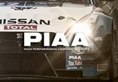 Osvětlení vozu PIAA